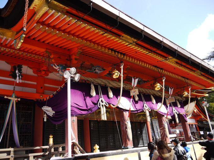 2.八坂神社