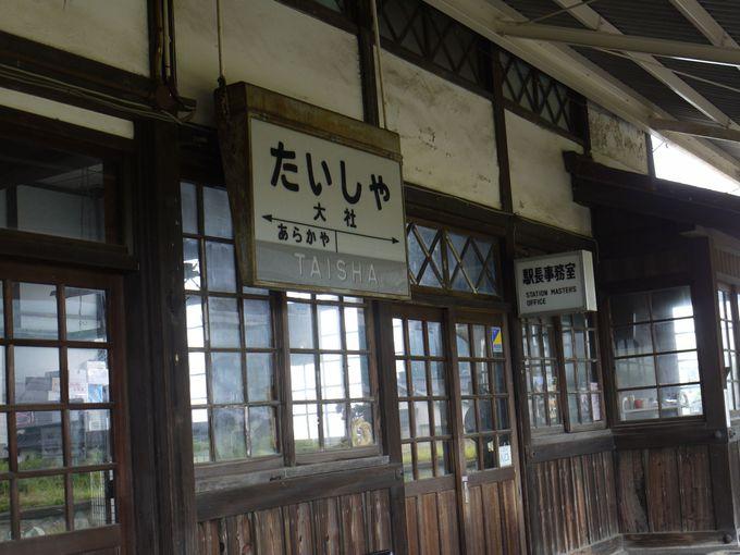 ホームには駅名看板や線路も当時のままに。機関車も展示!