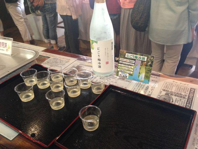 日本酒が苦手な人には梅冷酒がオススメ!