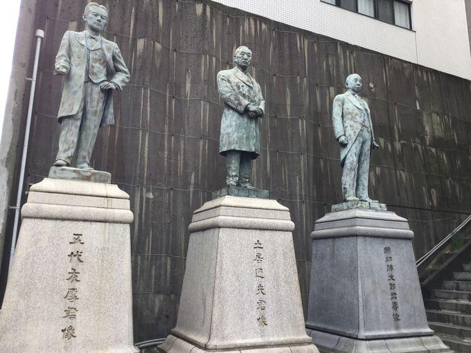 大阪の商人を今も見つめる3体の銅像