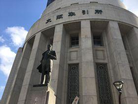 朝ドラで人気沸騰!大阪でイケメン事業家・五代友厚の軌跡を巡るぶらり旅