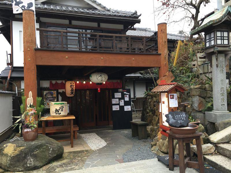 奈良・宝山寺の参道に誕生した「門前おかげ楼」で楽しむ開運蕎麦!