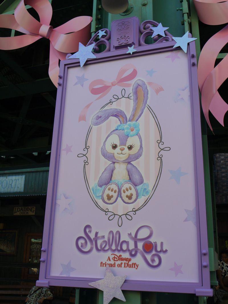 ダッフィーの新しいお友だち!東京ディズニーシーで「ステラ・ルー」が