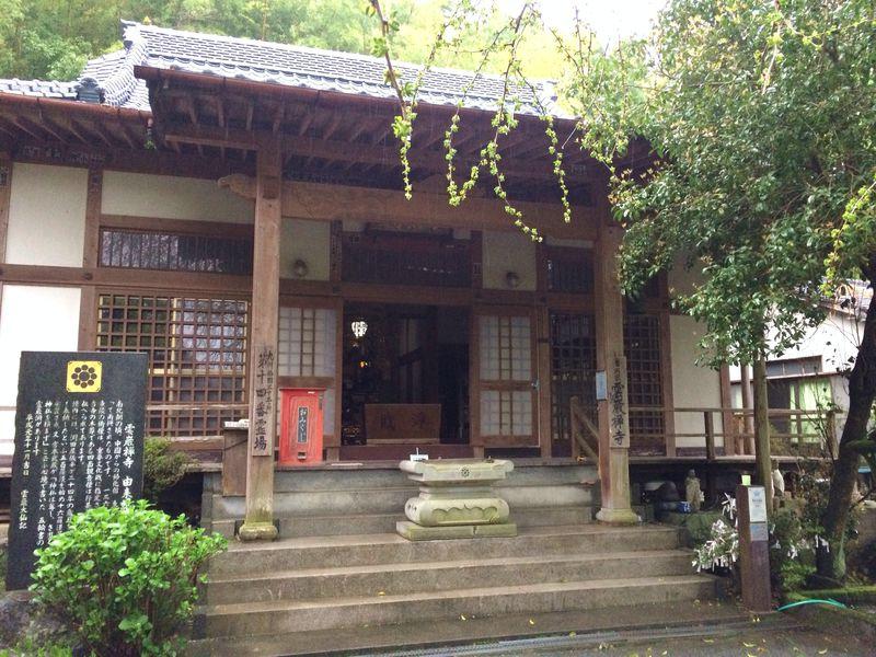 熊本「雲巌禅寺」は宮本武蔵が五輪書を著した寺院!