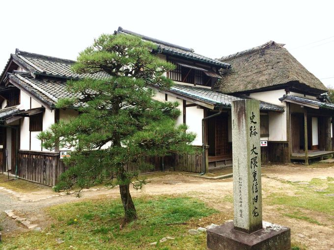 「大隈重信旧宅」と母・三井子の慈愛