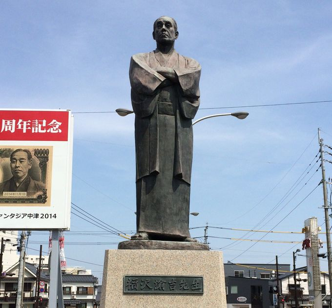 中津の駅前「福沢諭吉先生」