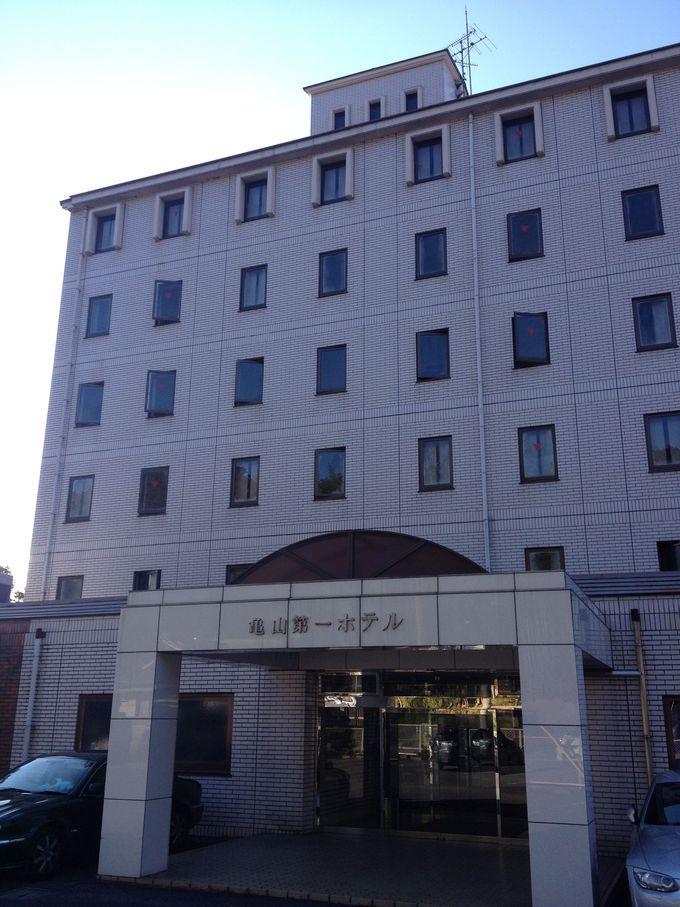 立地条件の素晴らしい「亀山第一ホテル」