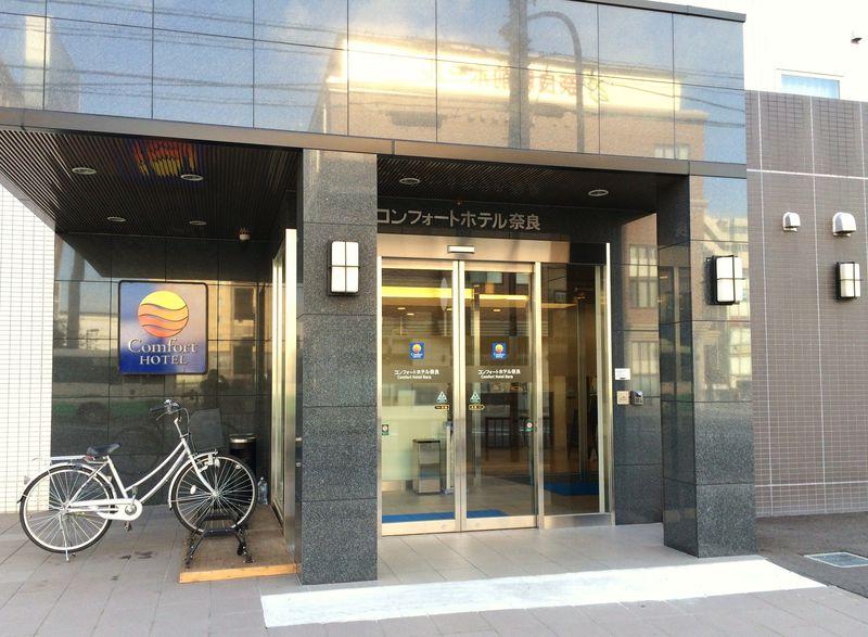 駅徒歩3分「コンフォートホテル奈良」は奈良観光にオススメ!