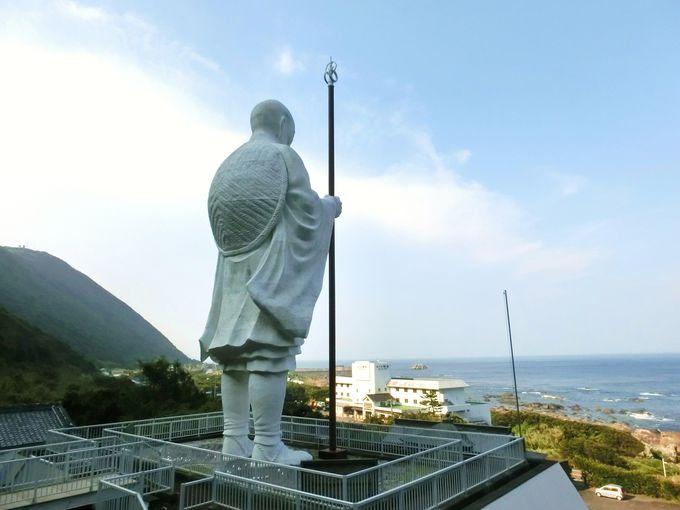 室戸岬の大自然と弘法大師・空海ゆかりのパワースポット