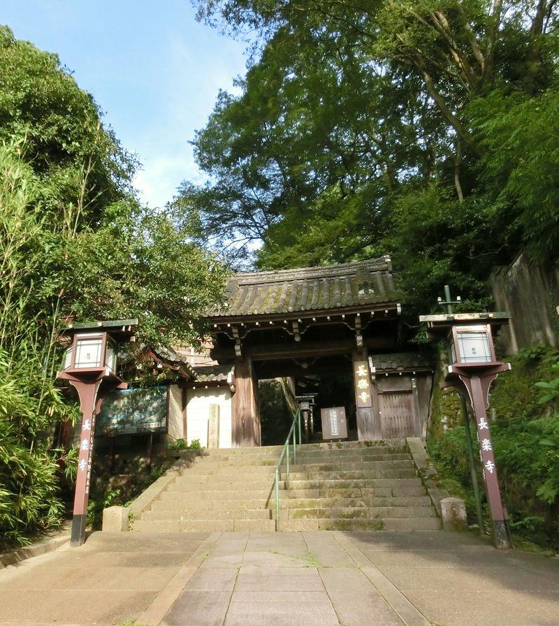 """京都「長楽寺」は最澄、頼山陽、""""平家物語""""ゆかりの寺院"""