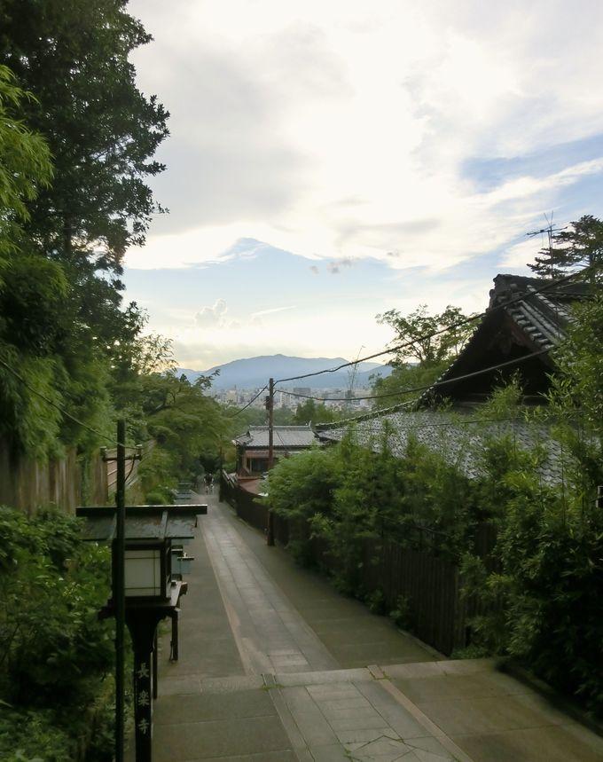 庭園・四季折々の花々の「長楽寺」と宿坊「遊行庵」