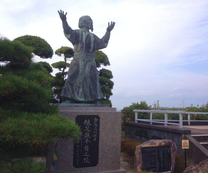 「合気道」の創設者・植芝盛平翁之像