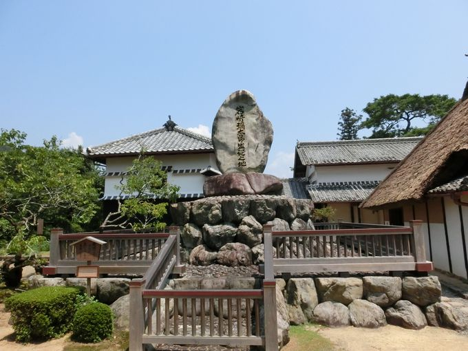 「岩崎弥太郎生誕之地」の記念碑