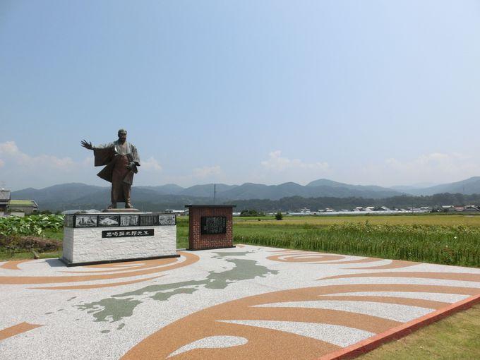岩崎弥太郎の「生家」と「銅像」