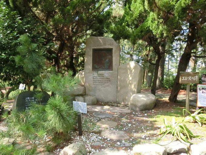 エレーヌ・ジュグラリスの碑