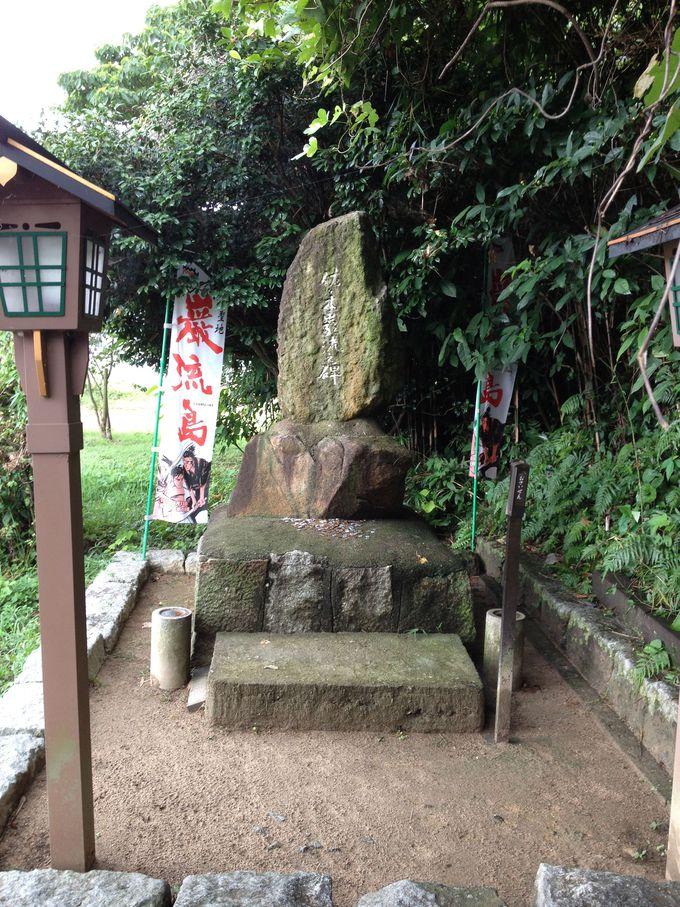 「佐々木巌流之碑」と歌人・斎藤茂吉の「哀悼歌」