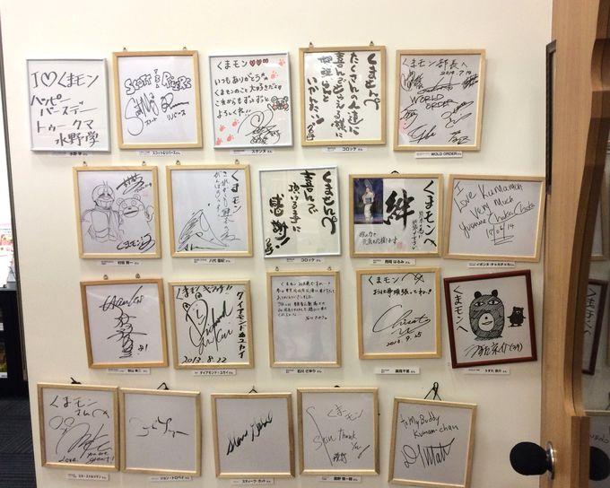 熊本ゆかりの著名人のサインがいっぱい「くまモン営業部長室」