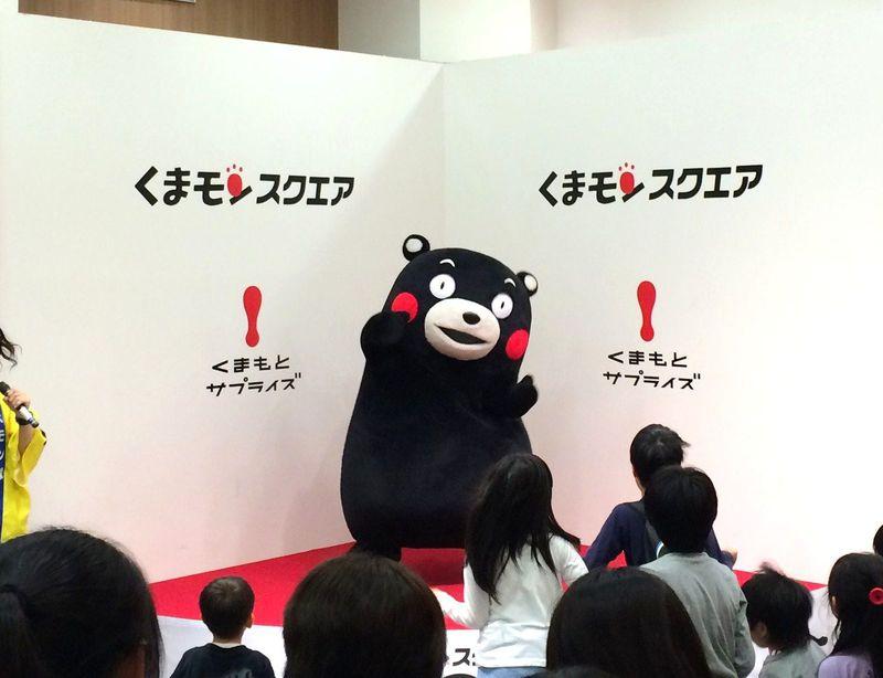 """熊本市「くまモンスクエア」で""""くまモン""""と一緒に踊ろう!"""