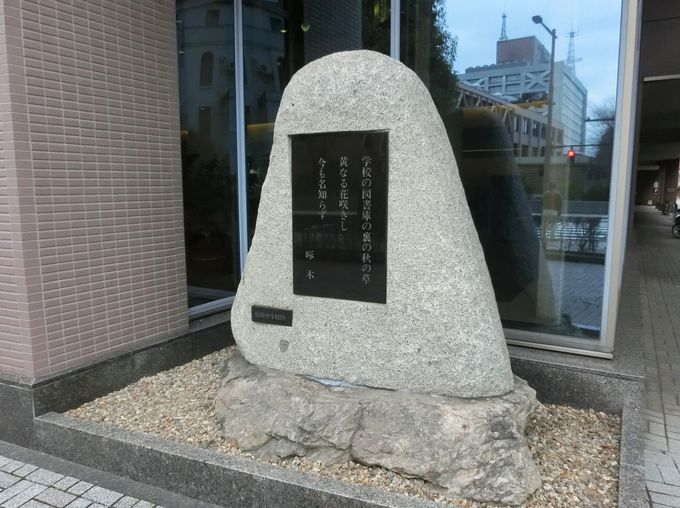 """盛岡中学校の跡地、""""岩手医大前""""の交差点の歌碑"""