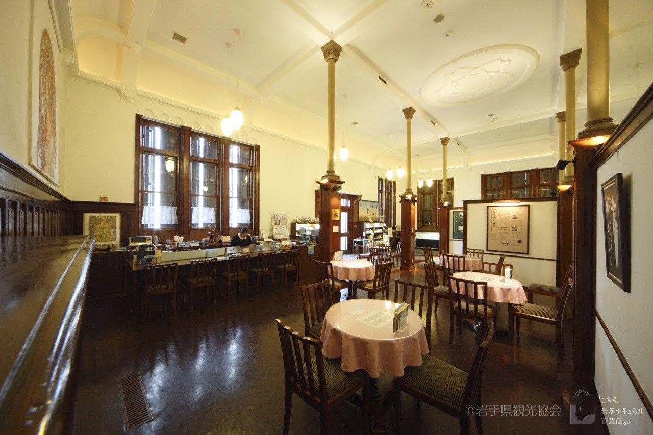 レトロな空間で贅沢な休息を・喫茶「あこがれ」