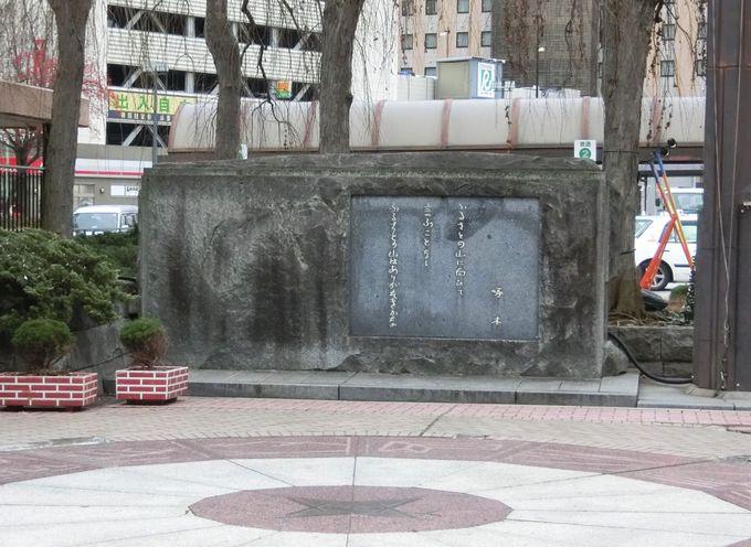 1.盛岡駅前広場