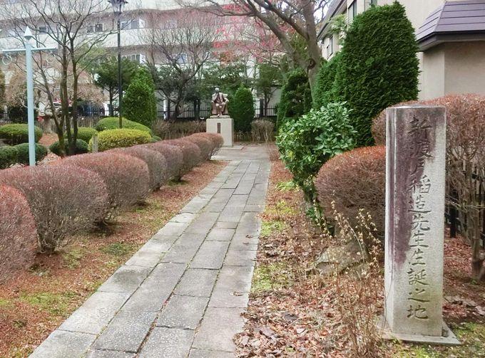 """""""新渡戸稲造先生誕生之地""""の石碑"""