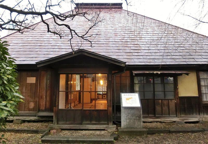 岩手・盛岡「啄木新婚の家」石川啄木の結婚までのドタバタ劇!