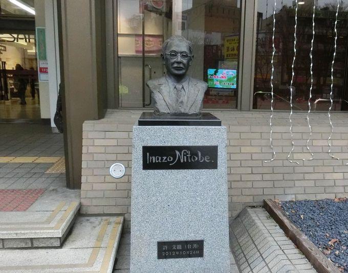 「盛岡駅前の胸像」新渡戸稲造と台湾の関係