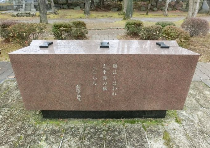 岩手公園(盛岡城跡公園)の記念碑