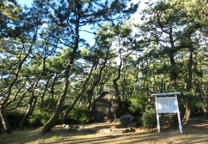 全国第一号の若山牧水・歌碑