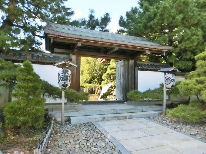 千本山「乗運寺」とその周辺の景観
