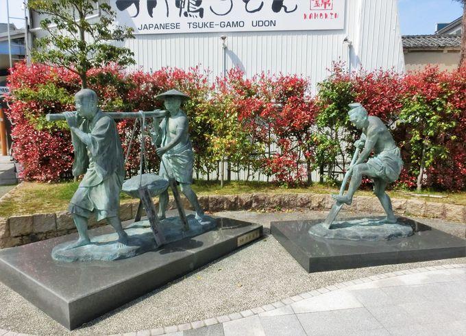 """二代目・遊行上人と""""お砂持ち""""の神事"""