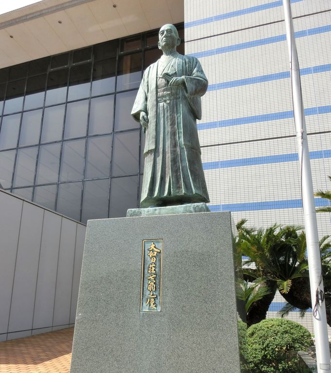 敦賀の発展に尽力した実業家・大和田荘七