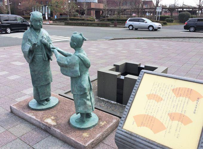 """道の駅「藤樹の里あどがわ」と""""藤樹先生孝養像"""""""