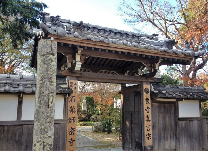高富山「石薬師寺」の由緒