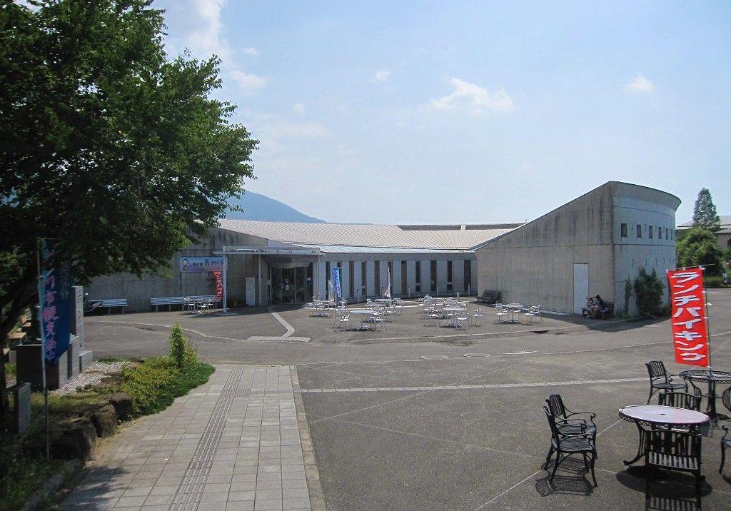 建築家・黒川紀章の設計「フラワーミュージアム」