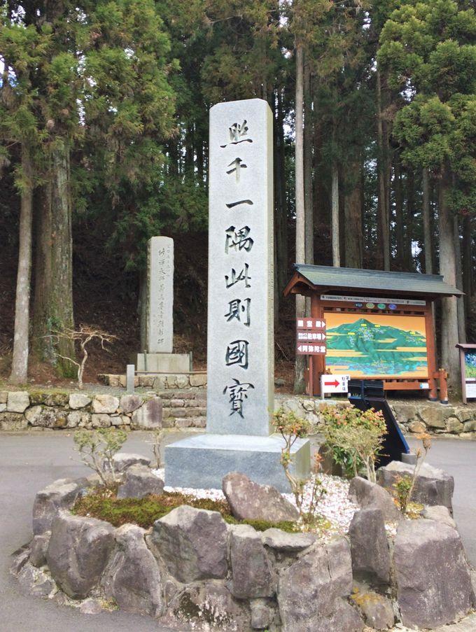 """伝教大師・最澄が『山家学生式』に説いた""""国宝""""とは?"""