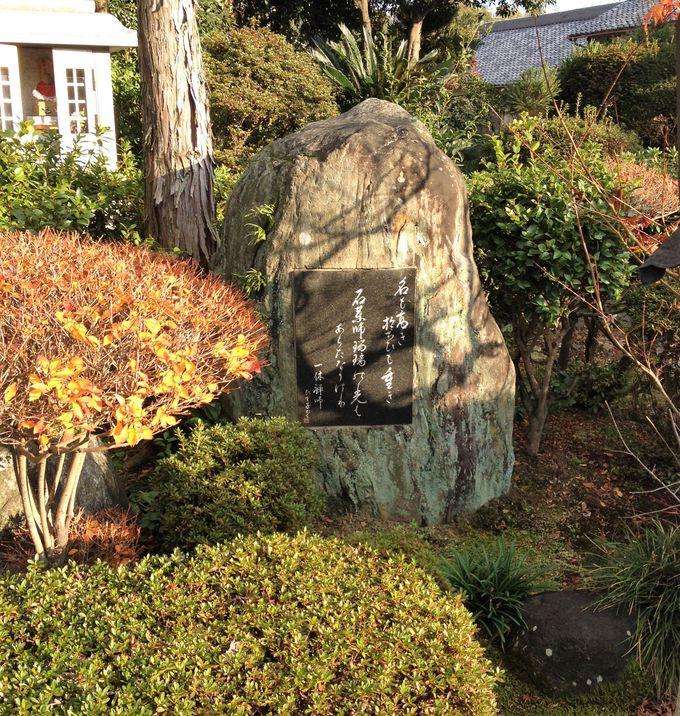 西行、松尾芭蕉、一休禅師、岩佐又兵衛の石碑も
