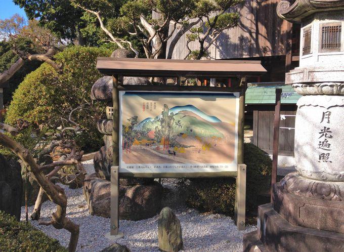 """歌川広重、ゴッホ、山下清、水木しげる等、多くの芸術家が描いた""""石薬師""""や「石薬師寺」"""