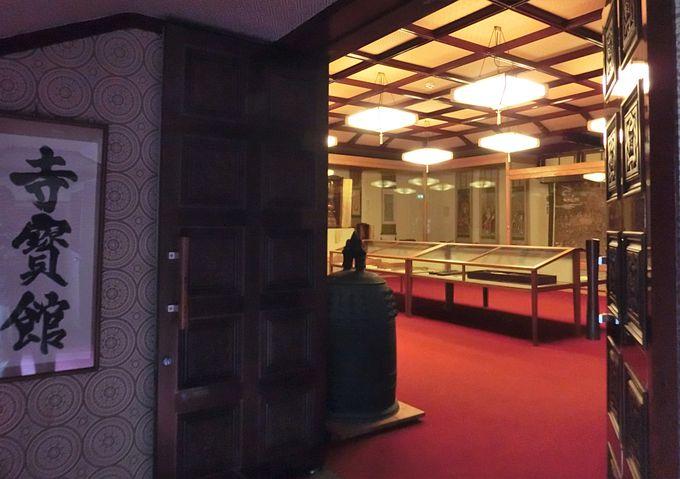 覚皇山・永明寺と「寺宝館」へのアクセス