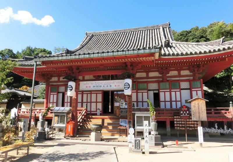 国宝の本堂と名勝庭園を堪能!広島県尾道市「浄土寺」
