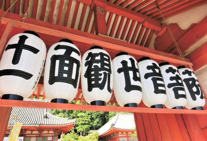 「浄土寺」の本尊は秘仏「十一面観世音菩薩」