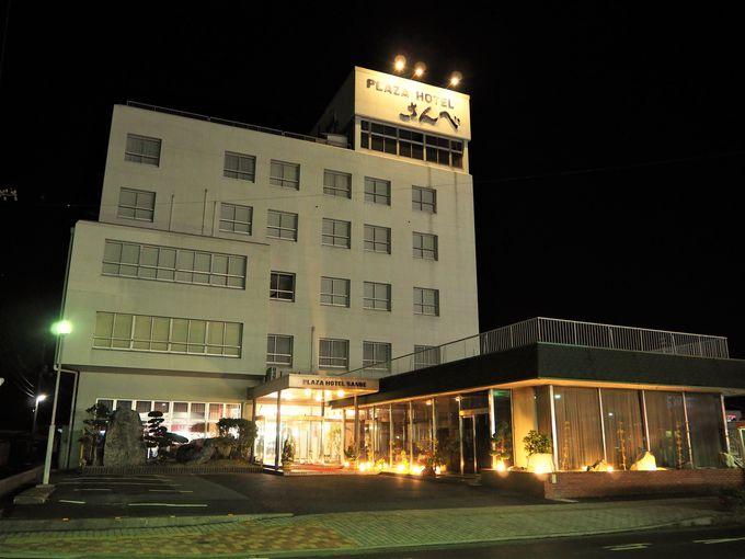 「プラザホテル三瓶」の概要とアクセス