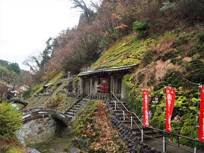 「羅漢寺」の概要とアクセス