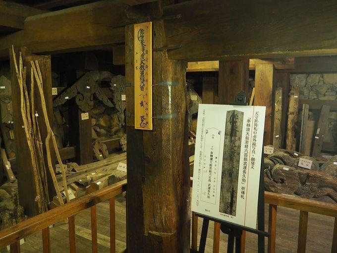 """「松江城」の""""天守""""の必見ポイント!"""