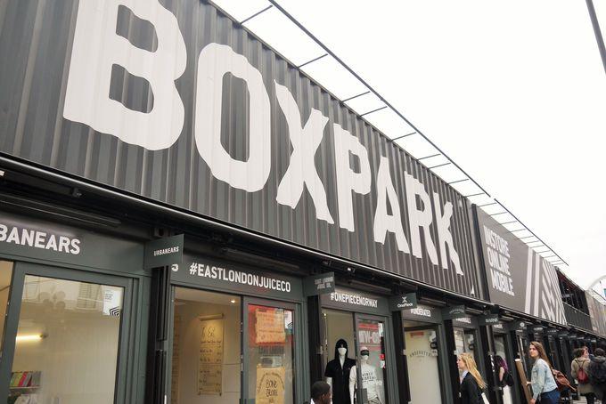 ボックスパーク(BOXPARK)