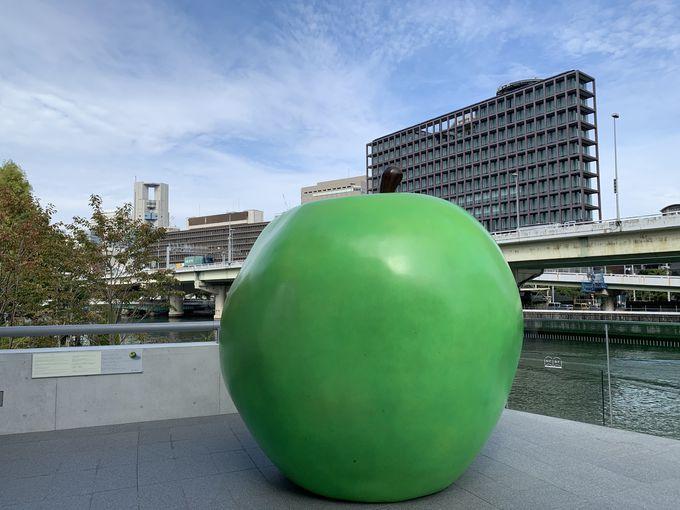 青リンゴがトレードマークのおしゃれな外観