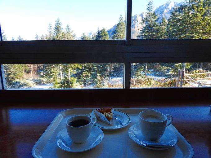 絶景を見ながらのコーヒー!