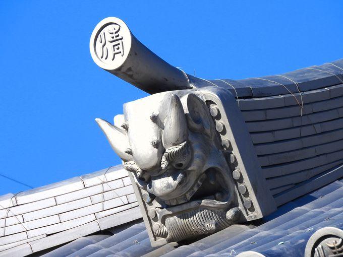 1番寺、曹源寺でニラミをきかす鬼瓦、幸先良いスタート!