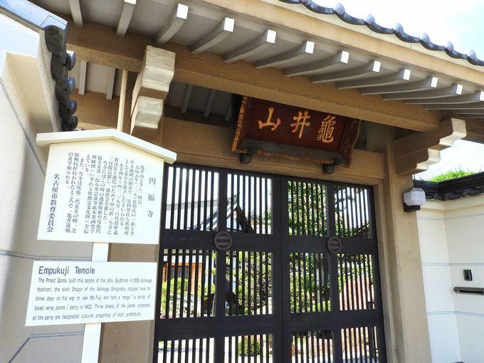亀の頭の上に上知我麻神社、そして亀の尾の上に何がある???